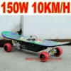 Kids 150W Remote Control Electric Skateboard
