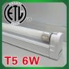 T5 fluorercent lighting fixture with ETL listed