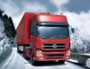 Dongfeng parts