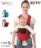 Comfortable baby carrier for all seasons