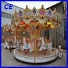 christmas gift musical carousel, hot sale 24 seats rides carousel
