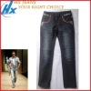 Mens baggy jeans wear 2013 collection