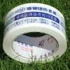Carton packaging Bopp Tape