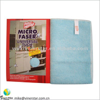 terry kitchen towels / cheap kitchen towels / german kitchen towel