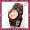 wood watches, wooden quartz watches