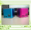 music cube portable mini speak