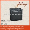 15W electric guitar switch amplifier