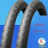 bicycle tire wholesale