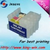 High quality filter cartridge for Epson sx125/s22/SX420W/SX425W(T1281-T1284)