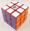 magic cube DaYan 2 /GuHong /red