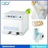 dental Steam Sterilizer (Autoclave)