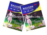 Waterproof 230gsm Photo paper