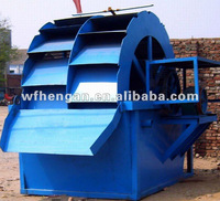 Sea Sand Washing Machine For Sale