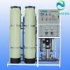 pure water machine 2000gpd/300liter