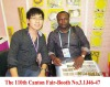 The 110 Canton Fair/Universal joint/ Gasket/Bearings Auto Parts