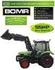 BOMR 2012 New Tractor 55hp 4wd (554)