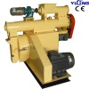 YULONG Brand pellet machine of animal feed