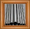 welded/seamless stainless steel pipes