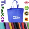 colorful printing retail non-woven shopping bag