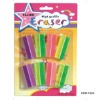 shape eraser with different color