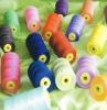 Yizheng fiber 20s polyester yarn