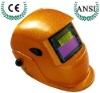 welding equipment (WSE-200)