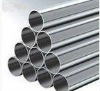 aluminium extruded profile,aluminium tube,aluminim pipe