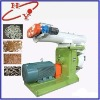 biomass ring die wood pellet mill 86-13253603986