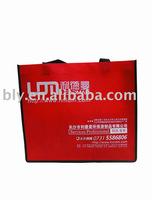 2011 non woven lamination shopping bag