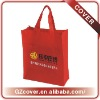 2012Guangzhou Hot-sale Promotion Nonwoven Bag