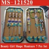 (MS-121520) 7 Pcs Girl Shape Tool Manicure Pedicure Set in Steel Frame Case