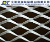 Big Hole Aluminum expanded metal mesh/expanded metal wire mesh