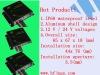 12V/24V 5A waterproof solar controller+3 years warranty