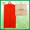 Specialized in lower price garment bags wholesale
