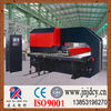 China Leading SKCY31320 hydraulic turret punch press with H+L hydraulic system