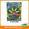 kids soft shooting target games