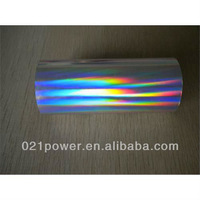 gold and silver holographic film