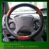 Brand New Wooden Leather Car Steering Wheel Cover