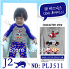 Korean children clothes J2