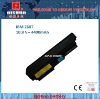 Replacement Laptop Battery for IBM Thinkpad Z60T