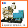 BEST PRICE CCFJ-250 CUMMINS series marine diesel gensets