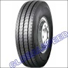 High quality dump tubeless truck tire 315/80R22.5