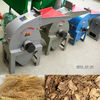 animal fodder grinder used in home and farm