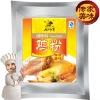 908g Chicken Powder Seasoning | chicken stock powder