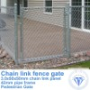 Chain Link Fence Gate
