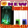 Seven Colour Electronic Fountain Speakers