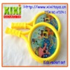 1Set Racket With 2Ball Kids Plastic Cheap Badminton Racket