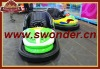 Thrilling amusement facilities dodgem car
