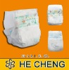 baby diaper ( high quality type)