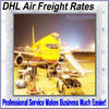 door to door service by DHL from china to le harve.